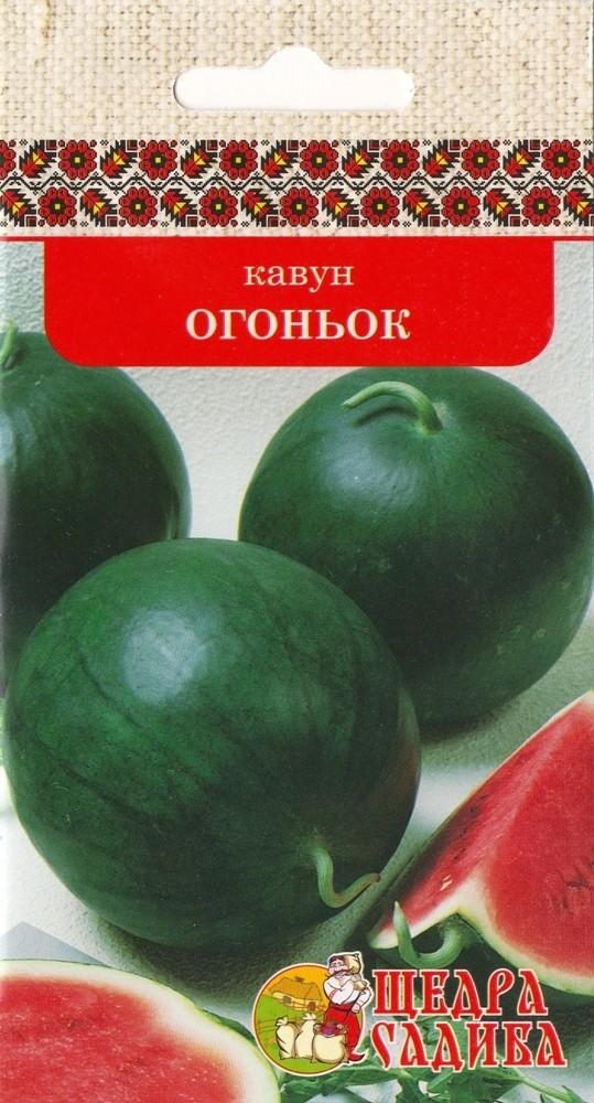 Кавун Огоньок (5г)