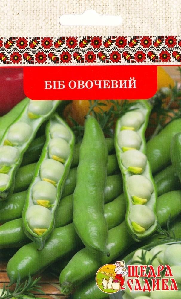 Біб Овочевий (15 г)