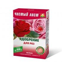 Чистий лист 300г для Троянд