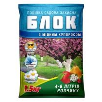 Суха садова побілка БЛОК з Мідним купоросом 1,5кг