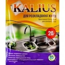 Kalius для розкладання жирів 20г