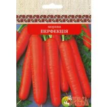 Морква Червоний Велетень 10г