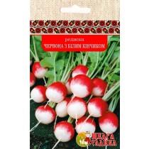Редиска Червона з білим кінчиком (3г)