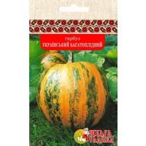 Гарбуз Український Багатоплідний (4 г)