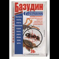 БАЗУДИН (инсектицид) 20г