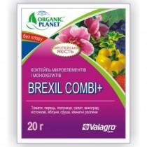 Brexil combi 20г