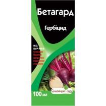 Бетагард 100мл