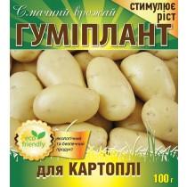 Гуміплант для картоплі 100г