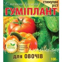 Гуміплант для овочів 100г