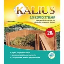 Kalius для компостування 20г
