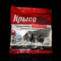 КрисоловКа фільтр-пакети 200г