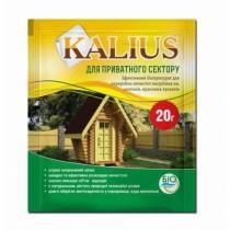 Kalius для вигрібних ям 20г