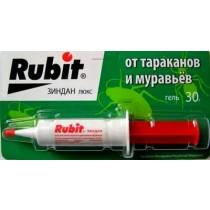 Рубіт 30г