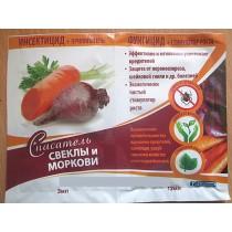 Спасатель свеклы и моркови 3мл+12мл