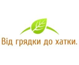 Логотип компанії.
